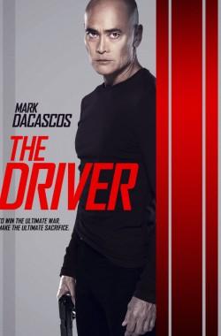 The Driver (2021 - VJ Ice P - Luganda)