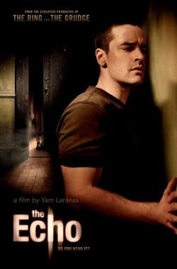 The Echo (2008 - VJ Junoir - Luganda)