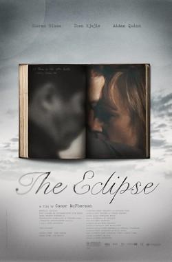 The Eclipse (2009 - VJ Junior - Luganda)