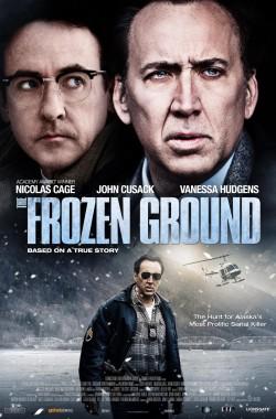 The Frozen Ground (2013 - VJ Junior - Luganda)