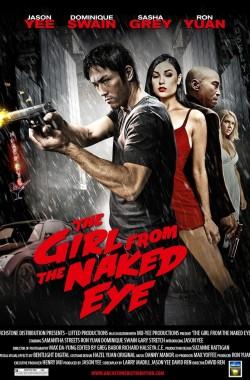 The Girl from the Naked Eye (2012 - VJ Junior - Luganda)