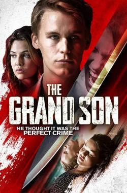 The Grand Son (2018 - Luganda - VJ Junior)