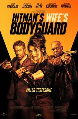 The Hitmans Wifes Bodyguard (VJ Emmy - Luganda)