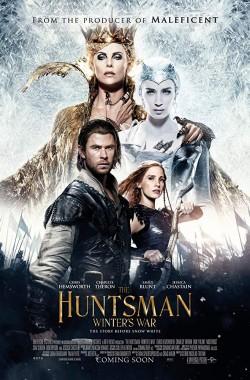 The Huntsman: Winters War (2016 - VJ Junior - Luganda)
