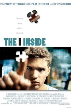 The I Inside (VJ Junior - Luganda)