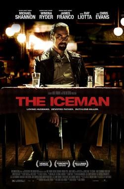 The Iceman (2012 - VJ Junior - Luganda)