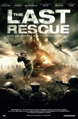 The Last Rescue (2015 - VJ Junior - Luganda)
