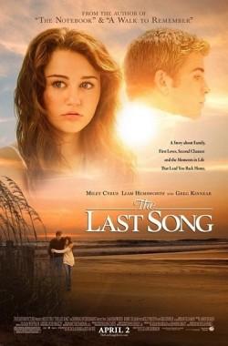The Last Song (2010 - VJ Junior - Luganda)