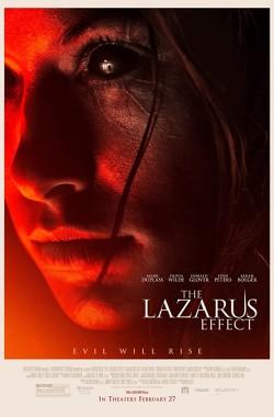 The Lazarus Effect (2015 - VJ Junior - Luganda)