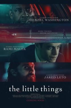 The Little Things (2021 - VJ Junior - Luganda)