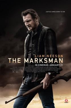 The Marksman (2021 - VJ Emmy - Luganda)