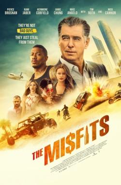 The Misfits (2021 - VJ Junior - Luganda)