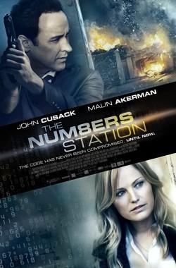 The Numbers Station (2013 - VJ Junior - Luganda)