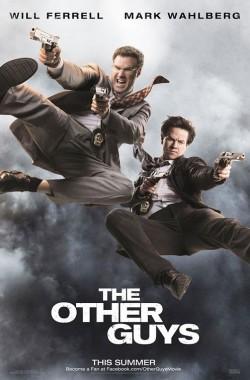 The Other Guys (2010 - VJ Junior  - Luganda)