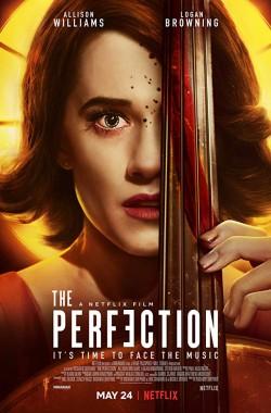 The Perfection (2018 - VJ Junior - Luganda)