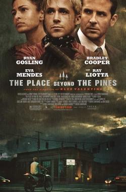 The Place Beyond the Pines (2012 - VJ Junior - Luganda)