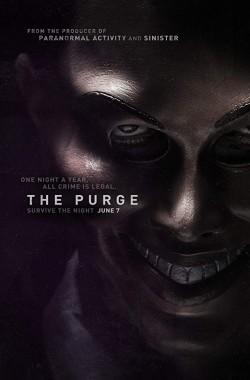 The Purge 1 (2013 - VJ Junior - Luganda)