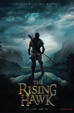 The Rising Hawk (2019 - VJ Ice P - Luganda)