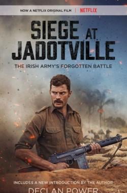 The Siege of Jadotville (2016 -  VJ Junior - Luganda)