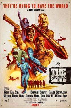 The Suicide Squad 2 (VJ Junior - Luganda)
