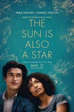 The Sun Is Also a Star (2019 - VJ Junior - Luganda)