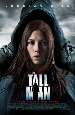 The Tall Man (2012 - VJ Junior - Luganda)