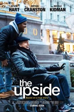 The Upside (2017 - Luganda - VJ Junior)