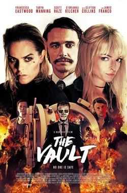 The Vault (2017 - VJ Junior - Luganda)