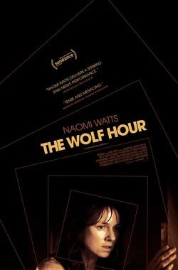 The Wolf Hour (2019 - VJ Junior - Luganda)