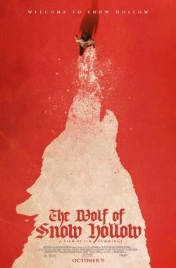 The Wolf of Snow Hollow (2020 - VJ Junior - Luganda)