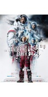 The Wandering Earth (2019 - English)