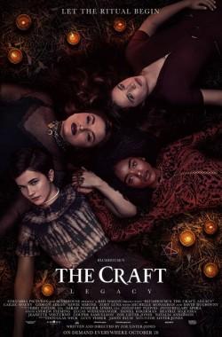 The Craft Legacy (2020 - VJ Junior - Luganda)