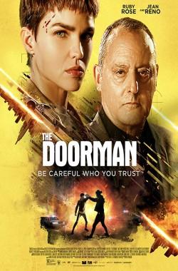 The Doorman (2020 - VJ Junior - Luganda)