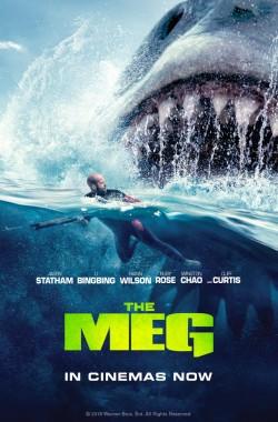 The Meg (2018 - Luganda Translated)