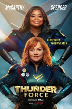 Thunder Force (2021 - VJ Junior - Luganda)