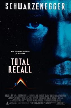 Total Recall (1990 - VJ Junior - Luganda)