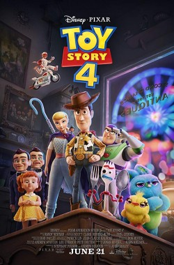 Toy Story 4 (2019 - English)