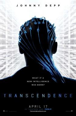 Transcendence (VJ Junior - Luganda)