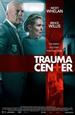 Trauma Center (2019 - VJ Junior - Luganda)