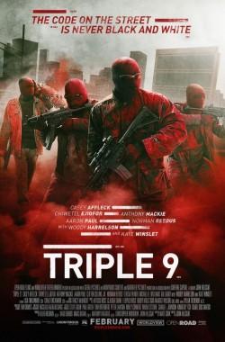 Triple 9 (2016 - VJ Junoir - Luganda)