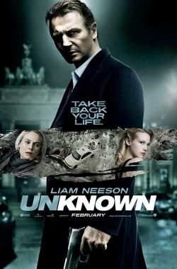 Unknown (2011 - VJ Junior - Luganda)