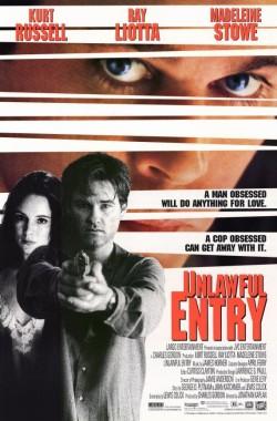 Unlawful Entry (1992 - VJ Junior - Luganda)