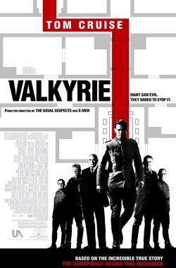 Valkyrie (2008 - VJ Junior - Luganda)