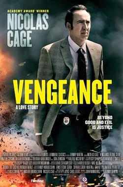Vengeance: A Love Story (2017 - VJ Junior - Luganda)
