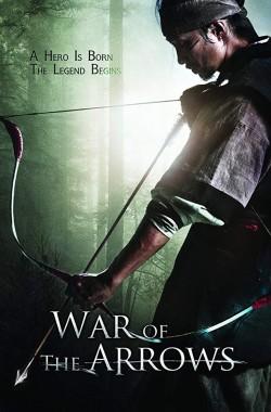 War of the Arrows (2011 - Luganda - VJ Junior)