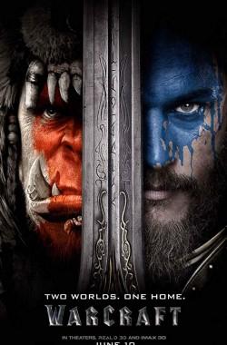 Warcraft: The Beginning (2016 - VJ Junior - Luganda)