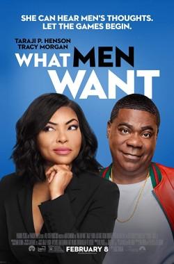 What Men Want (2019 - Luganda VJ Junior)