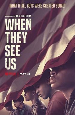 When They See Us (Luganda - VJ Junior)
