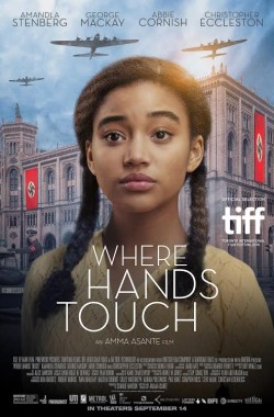 Where Hands Touch (2018 - Luganda VJ Junior)