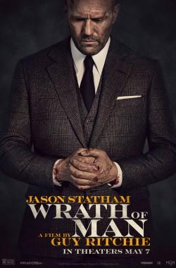 Wrath of Man (2021 - VJ Junior - Luganda)